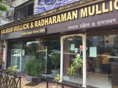 Balaram Mullick and Radharaman Mullick