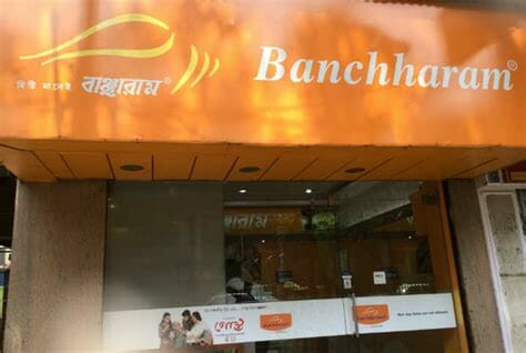 Banchharam