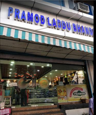Pramod Ladoo Bhandar